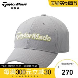 TaylorMade泰勒梅高尔夫新款女士秋冬遮阳可调节鸭舌帽运动球帽